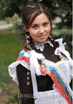 Новая участница проекта Аделина