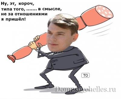 Алена Ашмарина о возвращении Ильи Григоренко на проект