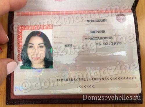 Марина Тристановна опровергла слухи о смене имени
