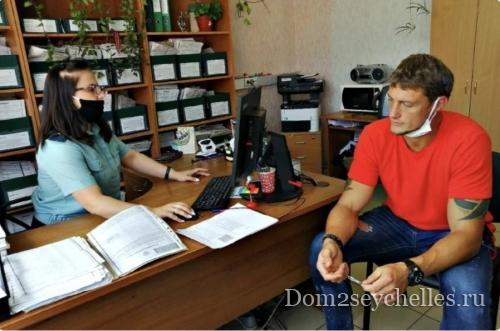 Александра Задойнова задержали за долги по алиментам