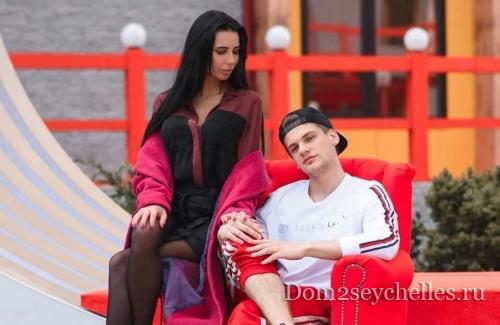 Клава Безверхова порвала заявление в ЗАГС