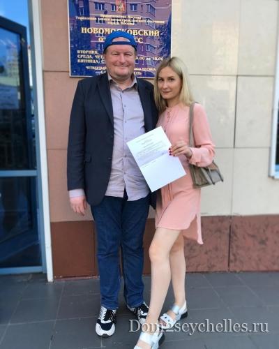 Екатерина Богданова и Николай Должанский подали заявление в ЗАГС