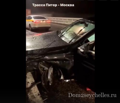 Марина Африкантова и Роман Капаклы попали в аварию