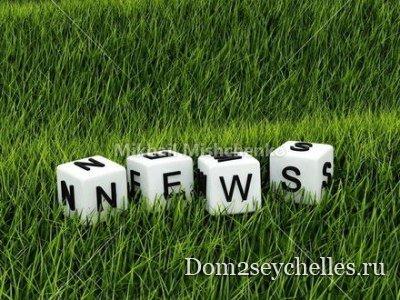 Свежие новости с проекта за 6.08.2020