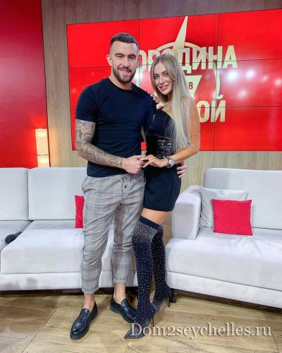 Юлия Жукова передумала выходить замуж за Игоря Григорьева