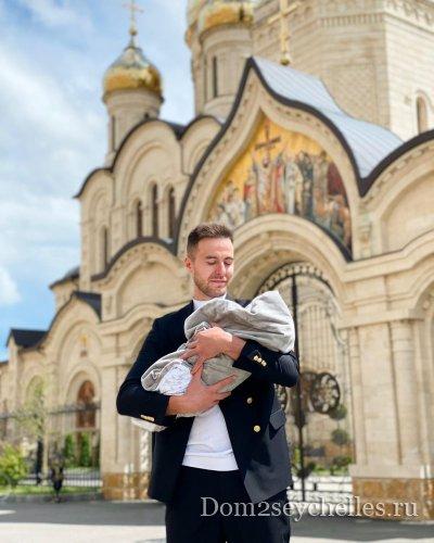 Никита Уманский и Анастасия Паршина покрестили сына